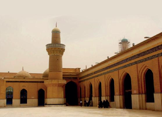 Abdulkadir Geylani Türbesi-Bağdat