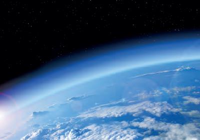 Atmosfer Nerede Sonlanır, Uzay Nerede Başlar