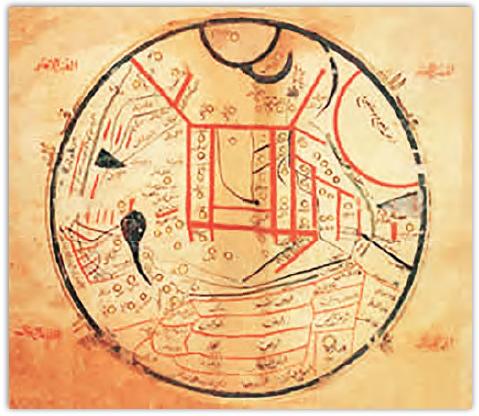 Harita 1.7: Kaşgarlı Mahmud'un hazırladığı dünya haritası