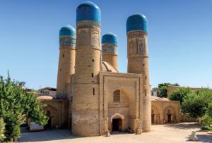 Orta Asya'da inşa edilen ilk camilerden Buhara Camii