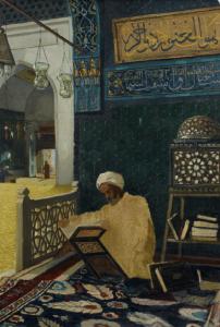 Osman Hamdi Bey'in Kur'an Tilaveti isimli resmi