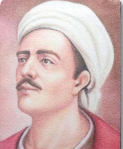 Yunus Emre (temsili)